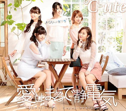 ♪矢島舞美FC247♪©2ch.netYouTube動画>12本 ->画像>124枚