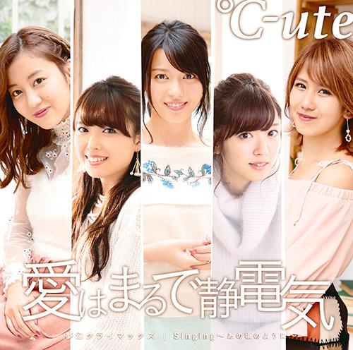 ♪矢島舞美FC248♪ [無断転載禁止]©2ch.netYouTube動画>12本 ->画像>180枚