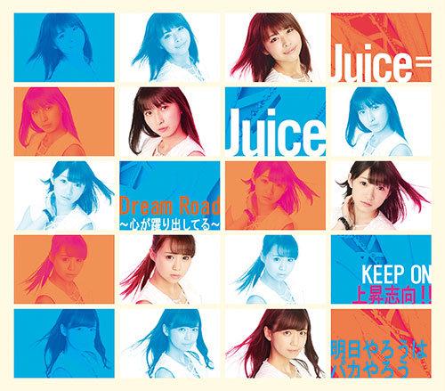 【Juice=Juice】宮本佳林応援スレPart.350【佳林党】【ID無】 [無断転載禁止]©2ch.netYouTube動画>3本 ->画像>166枚