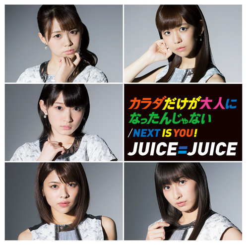 【Juice=Juice】宮本佳林応援スレ Part.323【佳林党】 [無断転載禁止]©2ch.netYouTube動画>2本 ->画像>347枚