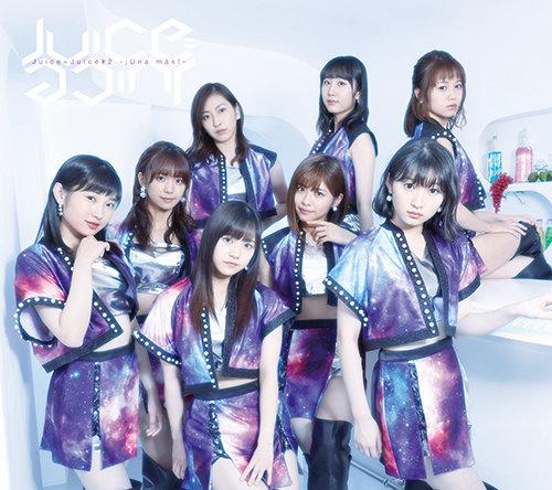 【Juice=Juice】金澤朋子ちゃん応援スレPart129【かなとも】YouTube動画>12本 ->画像>162枚