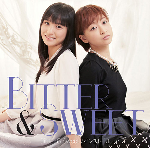 Bitter & Sweet/インストール