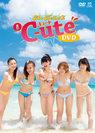 ℃-ute:アロハロ!2 ℃-ute DVD