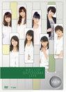 V.A.:ハロー!SATOYAMAライフ Vol.18
