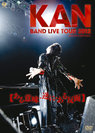 KAN:BAND LIVE TOUR 2012【ある意味・逆に・ある反面】