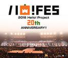 HELLO! PROJECT:Hello! Project 20th Anniversary!! Hello! Project ハロ!フェス 2018【Hello! Project 20th Anniversary!! プレミアム】