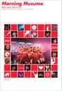 HELLO! PROJECT:モーニング娘。in Hello! Project 2005 夏の歌謡ショー ー'05セレクション!コレクション!ー