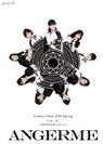 アンジュルム:アンジュルム コンサートツアー 2016春 『九位一体』 〜田村芽実卒業スペシャル〜