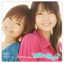 安倍なつみ&矢島舞美:シングルV「16歳の恋なんて」