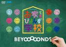 BEYOOOOONDS:お家でもびよんず学校