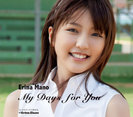 My Days for You:【通常盤】