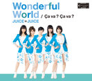 Wonderful World/Ça va ? Ça va ?(サヴァサヴァ):【通常盤A】