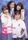 モーニング娘。:モーニング娘。5期メンバー写真集『5』