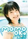 嗣永桃子:momo ok。