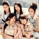℃-ute:ショッキング5