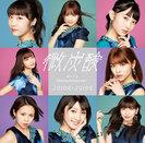 Juice=Juice:微炭酸/ポツリと/Good bye & Good luck!