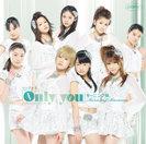 モーニング娘。:シングルV「Only you」