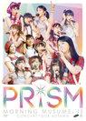 モーニング娘。'15:モーニング娘。'15コンサートツアー秋〜PRISM〜