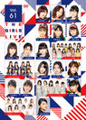 V.A.:The Girls Live Vol.61