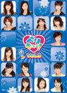 ℃-ute:ベリキュー!Vol.3