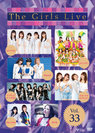 V.A.:The Girls Live Vol.33