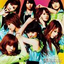 青春コレクション:【初回生産限定盤B】