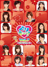 Berryz工房×℃-ute:ベリキュー!Vol.7 〜ウラベリキュー!〜