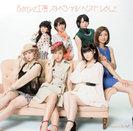 Berryz工房 スッペシャル ベスト Vol.2:【通常盤】
