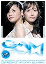 GAM:1stコンサートツアー2007初夏 ~グレイト亜弥&美貴~