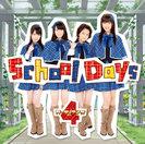 ガーディアンズ4:シングルV「School Days」