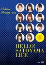 V.A.:ハロー!SATOYAMAライフ Vol.21