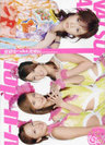 HELLO! PROJECT:Hello! Project 2006 Winter 安倍なつみ&美勇伝