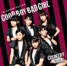 Good Boy Bad Girl/ピーナッツバタージェリーラブ:【初回生産限定盤C】