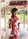 V.A.:ハロー!チャンネル the DVD Vol.6