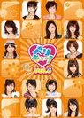 Berryz工房×℃-ute:ベリキュー!Vol.6