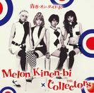 メロン記念日×THE COLLECTORS:青春・オン・ザ・ロード
