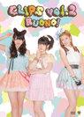 Buono!:CLIPS vol.2