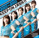 Dream Road〜心が躍り出してる〜/KEEP ON 上昇志向!!/明日やろうはバカやろう:初回生産限定盤B