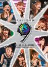 モーニング娘。:モーニング娘。コンサートツアー2009 春 〜 プラチナ 9 DISCO 〜