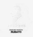 V.A.:RUBATO DRAGON HEAT SOUNDBYTES