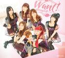 WANT!:【初回生産限定盤C】