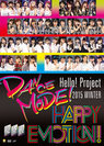V.A.:Hello! Project 2015 WINTER 〜DANCE MODE!・HAPPY EMOTION!〜完全版