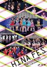 V.A.:Hello! Project 春の大感謝 ひな祭りフェスティバル 2013〜Berryz工房10年目突入スッペシャル!〜