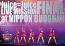 Juice=Juice:Juice=Juice LIVE MISSION FINAL at  日本武道館