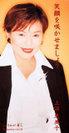上沼恵美子:笑顔を咲かせましょう