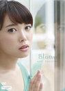 中島早貴:Bloom