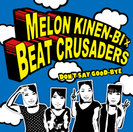 メロン記念日×BEAT CRUSADERS:DON'T SAY GOOD-BYE