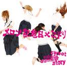 メロン記念日×ミドリ:sweet suicide summer story