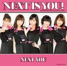 Next is you!/カラダだけが大人になったんじゃない:【初回生産限定盤C】