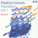 グラロス:Mediterranean Fountain Vol.1